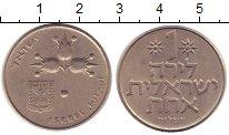 Изображение Монеты Израиль 1 лира 0 Медно-никель XF-