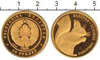 Изображение Монеты Беларусь 50 рублей 2009 Золото Proof-