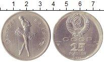 Изображение Монеты СССР 25 рублей 1989 Палладий UNC Русский балет (Y# 23