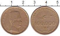 Изображение Барахолка Турция 100.000 лир 1999 Медь XF-