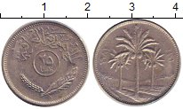 Изображение Барахолка Ирак 25 филс 1981 Никель XF-