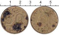 Изображение Дешевые монеты Турция 50.000 лир 1998 Никель VF-