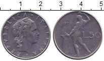 Изображение Дешевые монеты Италия 50 лир 1979 Медно-никель XF-