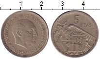 Изображение Дешевые монеты Испания 5 песет 1957 Медно-никель VF Франко