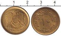 Изображение Барахолка Египет 10 миллим 1973 Латунь XF