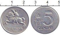 Изображение Барахолка Литва 5 центов 1991 Алюминий VF Всадник