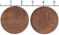 Изображение Барахолка Франция 10 франков 1978 Латунь XF-
