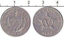 Изображение Дешевые монеты Куба 5 сентаво 1968 Алюминий VF+