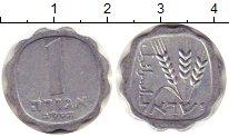 Изображение Барахолка Израиль 1 агор 1969 Алюминий VF