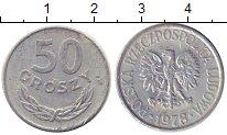 Изображение Барахолка Польша 50 грошей 1978 Алюминий VF