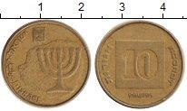 Изображение Дешевые монеты Израиль 10 агор 1988 Латунь VF