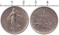 Изображение Дешевые монеты Франция 1 франк 1971 Медно-никель VF