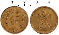 Изображение Барахолка Египет 10 миллим 1960 Латунь VF