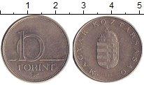 Изображение Барахолка Венгрия 10 форинтов 1995 Медно-никель XF