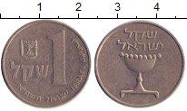 Изображение Дешевые монеты Израиль 1 шекель 1981 Никель VF