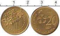 Изображение Дешевые монеты Малайзия 20,сен 2012 Латунь XF