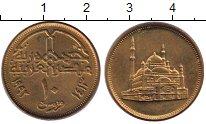 Изображение Дешевые монеты Египет 10 пиастр 1992 Латунь XF