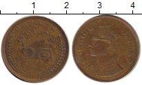 Изображение Дешевые монеты Таиланд 25 сатанг 1957 Латунь VF-