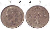 Изображение Дешевые монеты Бельгия 5 франков 1965 Никель XF-
