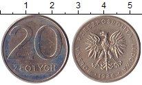 Изображение Барахолка Польша 20 злотых 1986 Медно-никель XF-
