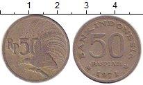 Изображение Дешевые монеты Индонезия 50 рупий 1971 Никель VF