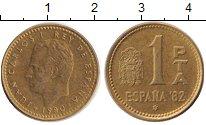 Изображение Барахолка Испания 1 песета 1982 Латунь XF