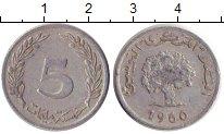 Изображение Дешевые монеты Тунис 5 миллим 1960 Алюминий VF+