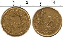 Изображение Дешевые монеты Нидерланды 20 евроцентов 1999 Латунь XF-