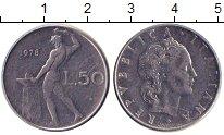 Изображение Дешевые монеты Италия 50 лир 1978 нержавеющая сталь XF-