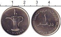 Изображение Барахолка ОАЭ 1 дирхам 2007 Сталь покрытая никелем XF