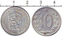 Изображение Барахолка Чехословакия 10 хеллеров 1967 Алюминий VF+