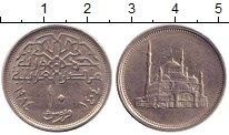 Изображение Дешевые монеты Египет 10 пиастр 1984 Медно-никель XF