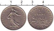 Изображение Дешевые монеты Франция 1 франк 1971 Медно-никель XF
