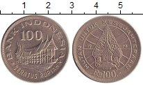 Изображение Дешевые монеты Индонезия 100 рупий 1978 Никель XF