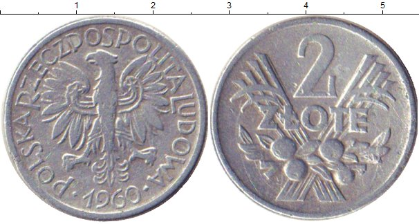 монета 10 рублей спб