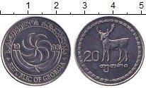 Изображение Барахолка Грузия 20 тетри 1993 нержавеющая сталь XF