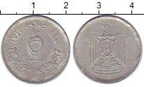 Изображение Дешевые монеты Египет 5 миллим 1967 Алюминий VF+