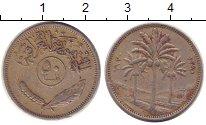 Изображение Дешевые монеты Ирак 50 филс 1970 Никель VF+