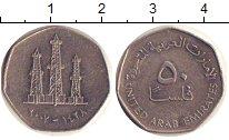 Изображение Дешевые монеты ОАЭ 50 дирхам 2007 Никель XF-