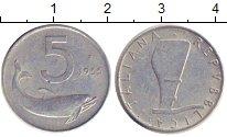 Изображение Дешевые монеты Италия 5 лир 1955 Алюминий VF+