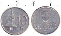Изображение Дешевые монеты Словакия 10 хеллеров 1994 Медно-никель XF-