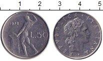 Изображение Дешевые монеты Италия 50 лир 1978 Медно-никель XF