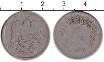 Изображение Дешевые монеты Египет 10 миллим 1972 Алюминий VG