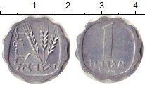Изображение Дешевые монеты Израиль 1 агор 1966 Алюминий XF-
