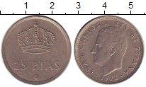 Изображение Дешевые монеты Испания 25 песет 1975 Медно-никель XF