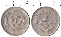 Изображение Дешевые монеты Непал 10 пайс 1987 Алюминий XF-