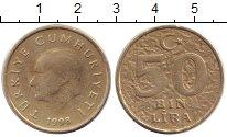 Изображение Дешевые монеты Турция 50 лир 1998 Латунь XF