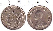 Изображение Дешевые монеты Таиланд 5 бат 1977 Медно-никель VF+
