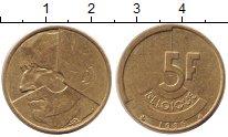 Изображение Дешевые монеты Бельгия 50 франков 1986 Латунь XF