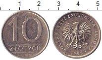 Изображение Барахолка Польша 10 злотых 1988 Медно-никель XF